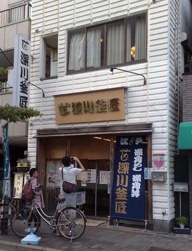 fukasyou13.jpg