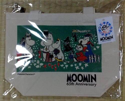 moomin1013.jpg